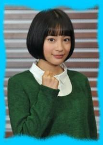 広瀬すずが映画「ちはやふる」で初のロングヘア!姉アリスにそっくり!
