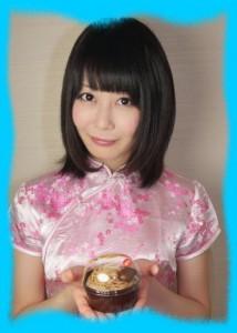 アリス十番の桜のどかの画像