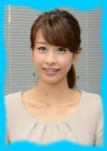 加藤綾子のハロウィンコスプレ画像!魔女でミニスカ網タイツがイイ!