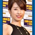 カトパンこと加藤綾子、人気が落ちまくってレギュラー一本・・・