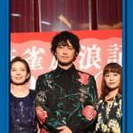 ピエール瀧容疑者出演「麻雀放浪記2020」ノーカット公開を正式発表 白石監督「作品に罪はない」
