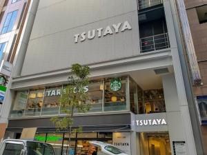【TSUTAYA】<続々閉店!>「時代の流れか」 「閉店しすぎだろ...なんか不安になってきたぞ」と困惑の声も・・・ 2