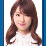 深田恭子「ルパンの娘」泥棒スーツ姿披露 瀬戸康史らと決めポーズ