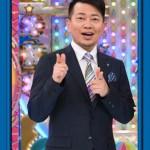 宮迫博之 問題のパーティーで熱唱し「アメトーーク!に招待します」発言