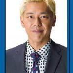 【吉本闇営業】田村亮も詐欺集団だと認識 イベントで幹部たちは『詐欺で稼いでいる』とハッキリ伝えてた