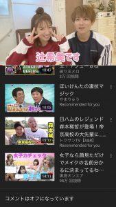 【朗報】辻希美さんと杉浦太陽さん、YouTubeチャンネル開設2