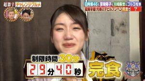 【日向坂46】佐々木美玲 超激辛グルメを完食!「かわいいけど、根性すごい!」驚きの声殺到 11