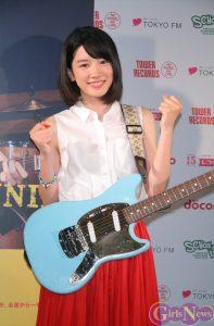 永野芽郁、自粛期間中にギター猛練習 夢は覆面ギタリスト2